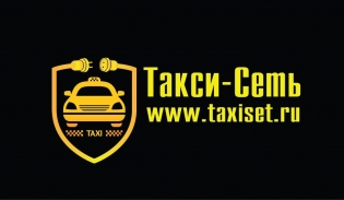 Taxiset