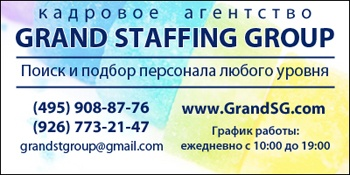 Grand Staffing Group