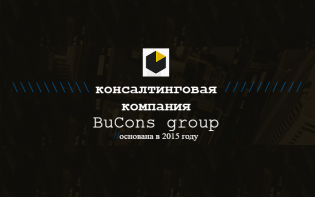 BuCons Group