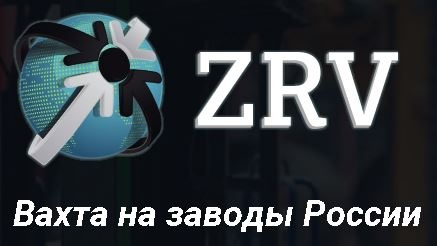 ZRV Support group